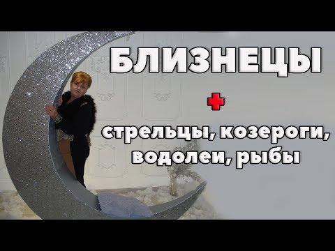 Гороскоп на год от тамары глоба на русском радио