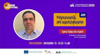 Incubator or Accelerator?- Ashot Arzumanyan