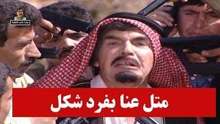 عربي شاف شب امريكي ضايع وحب يساعدو ـ شوفو شو صار فيه ـ مرايا