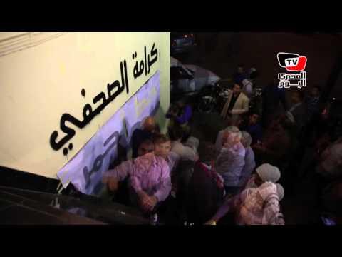 «كرامة الصحفي خط أحمر» جرافيتي جديد علي جدران النقابة