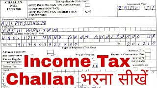 How to fill Challan 280 Offline  &  payment of Income Tax