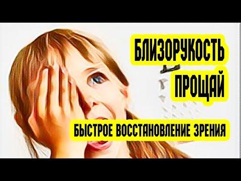 Отзывы о лазерной коррекции зрения киев