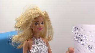 Видео для девочек. Барби готовится к родам: ГИМНАСТИКА И АКВААЭРОБИКА💦 Мультик про #Барби беременна