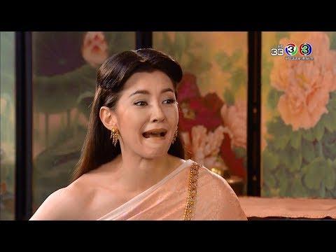 จีนหญิงเชื้อโรค