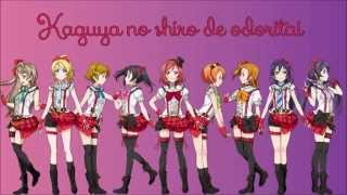 Gambar cover Love Live! Kaguya no shiro de odoritai (Remix)