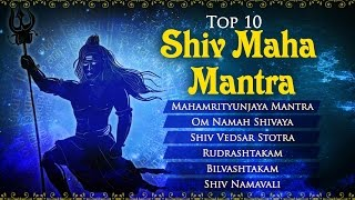 Top 10 Shiv Powerful Mantra