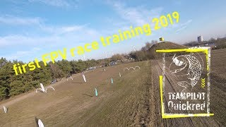 First FPV race training of the year (DVR) - battle time