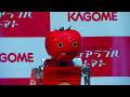 Tomato robot (Šukahošiki) - Známka: 5, váha: malá