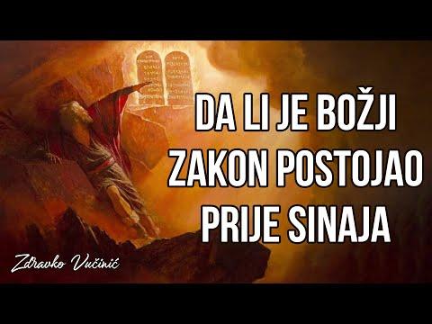 Zdravko Vučinić: Da li je Božji zakon postojao prije Sinaja