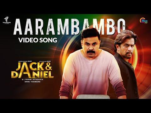Aarambambo Song - Jack & Daniel