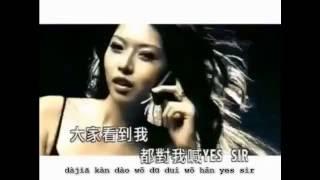 Wo Ai Tai Mei   MC Hotdog   Pinyin Lyrics 360p