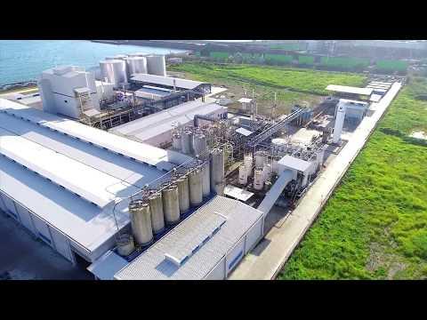 Dioki Petrokimya A.Ş. Tanıtım Filmi