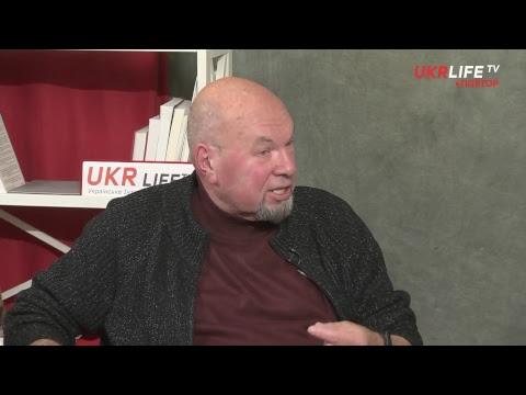 Ефір на UKRLIFE TV 20.11.2018
