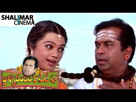 Brahmanandam Comedy Show Episode   - 21 ||  Telugu Comedy Show || ShalimarCinema