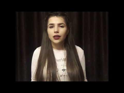 Анна Седокова - Первая Любовь (Cover)