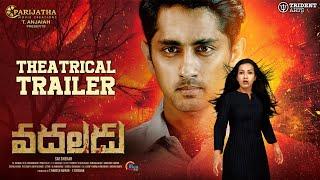 Vadaladu Trailer