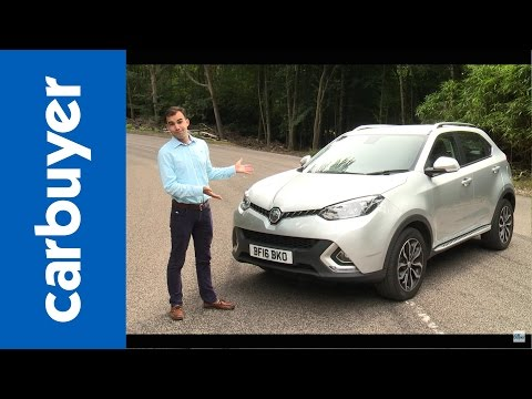 MG GS SUV 2016 Review–Carbuyer