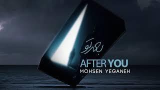 Mohsen Yeganeh - Bade To