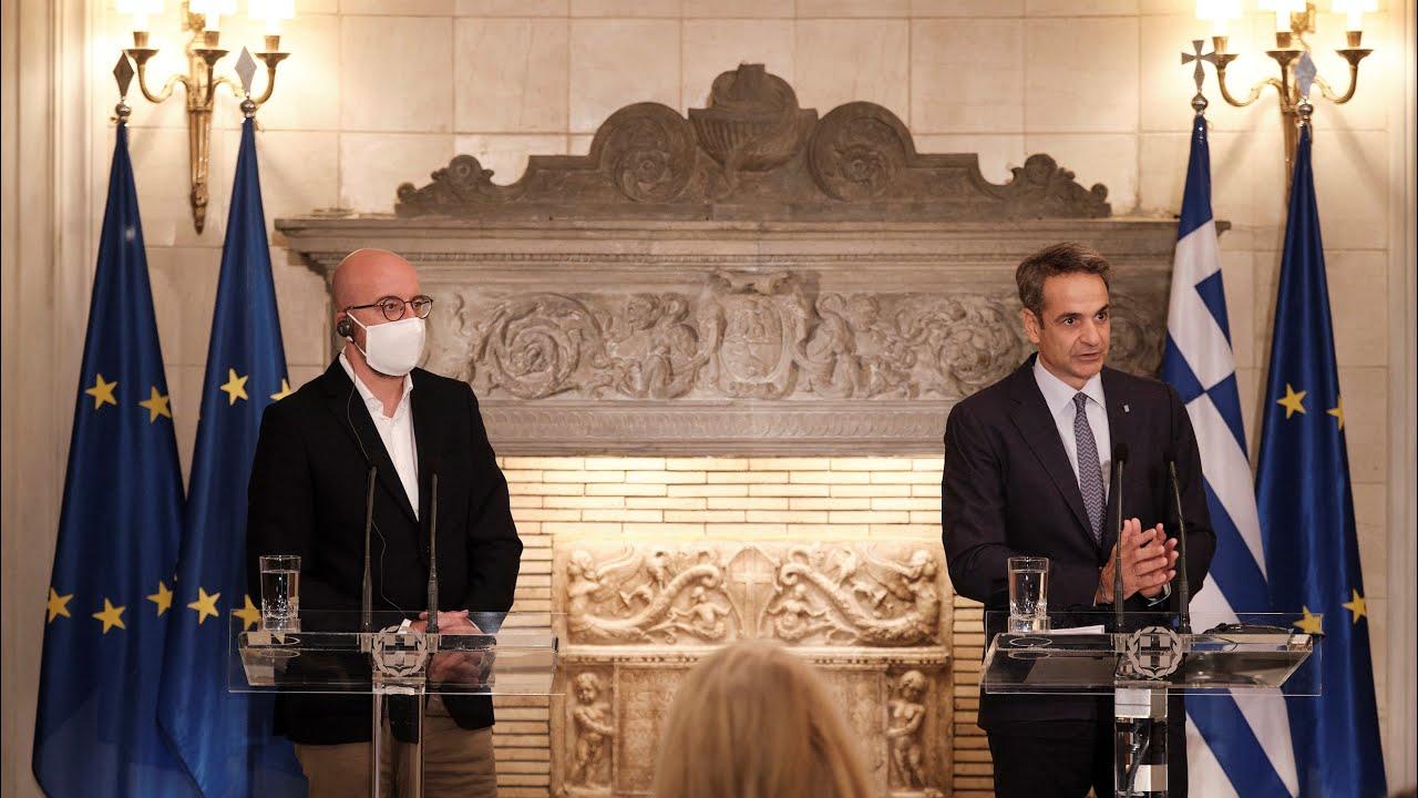 Δήλωση Κ. Μητσοτάκη μετά τη συνάντηση με τον Πρόεδρο του Ευρωπαϊκού Συμβουλίου Charles Michel