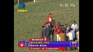 Missing You with David Allan up wins The Poonawalla Breeders' Multi-Million Gr 1 2019