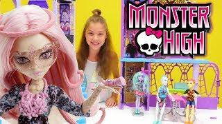 Монстер Хай все серии подряд! Игры с куклами