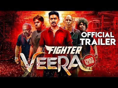 FIGHTER VEERA (2019) Official Trailer | Kreshna, Iswarya Menon  | New South Movies 2019