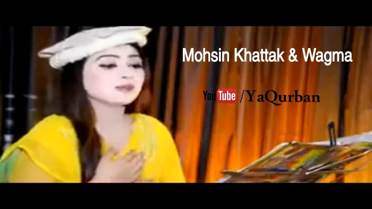 Pashto New Songs 2017 Jor Me Ka Dilber Jenae By Mohsin Khattak & Wagma