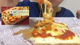 セブンイレブン4種チーズのマルゲリータ食べるMargheritaPizza마르게리타피자asmr/eatingsound