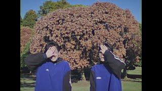 """sooogood! """"おそろしく愛すべき子どもたち"""" (Official Music Video)"""