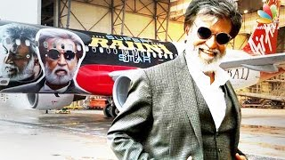 Kabali Box Office Collection Prediction