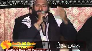 preview picture of video 'babar sultani part1 03338622832 ahmad abad'