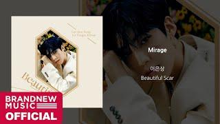 Lee Eun Sang - Mirage