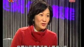 葉劉淑儀 VS 黃毓民 激辯 第三回合 Round 1/3 @2009-03-07