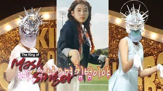 Gambar cover Here are The 2 Versions of IU's