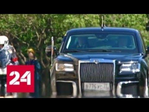 Фильм о создании автомобилей «Аурус»