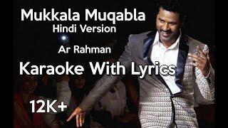 mukkala mukkabala song lyrics - TH-Clip