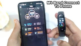 how to connect m4 band to phone with lefun app in Hindi || m4 band connect to phone
