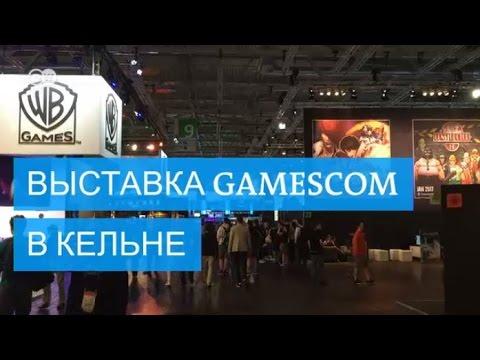 Геймерский рай в Кельне: Gamescom 2016