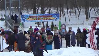 Зима по-русски на санях. III Фестиваль Волоконовки 2018
