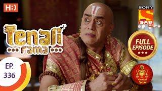 Tenali Rama - Ep 336 - Full Episode - 19th October, 2018 | Navratri Special