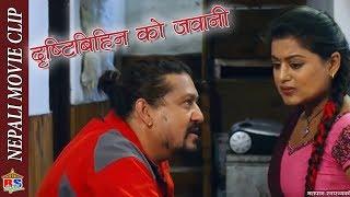 Kismat Nepali Movie Free Video Search Site Findclip