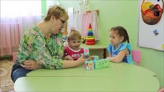 Как играть с детьми раннего возраста