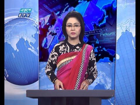 01 AM News || রাত ০১টার সংবাদ || 27 January 2021 || ETV News