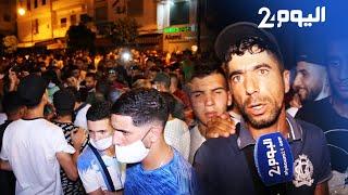 الاحتجاجات في طنجة بعد تشديد الحجر..تجار: 4 أشهر ونحن من دون عمل..\