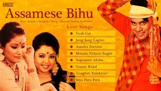 Mp3 Assamese Song Download Free Mp3