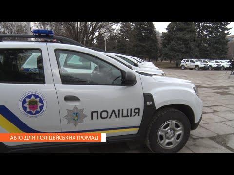 Громади Запорізької області виходять на новий рівень безпеки (ВІДЕО)