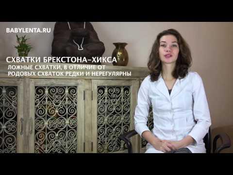 Инфильтрация печени и поджелудочной железы