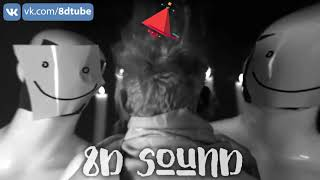 [8Д ЗВУК В НАУШНИКАХ] MORGENSHTERN - Танцуй (8D MUSIC) 8Д музыка 3d song sound Русская музыка