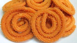 முள்ளு முறுக்கு | Mullu Murukku Recipe In Tamil | Murukku Varieties | Diwali Recipes In Tamil