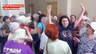 «Отряды Путина» разгромили штаб Навального в Краснодаре. Бешенные бабки.